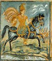 peinture représentant alexandre, musée national d'histoire à athènes