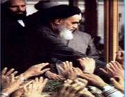 Имам Хомейни (да распахнутся пред ним врата рая)