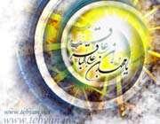 (الإمام الباقر ( عليه السلام