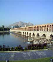 پایتخت فرهنگی ایران