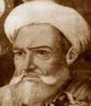 abu nasr farabi (260-339 hégire)