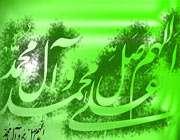 да благославит аллах мухаммада и род его