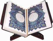 قرآني دعائيں