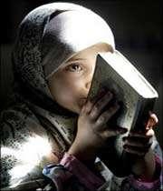 Священный Коран и семья
