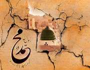prophet   muhammad al mustafa  hazrate mohammad  last prophet