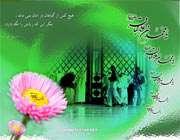 Imam baqir(as)