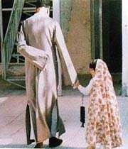 Имам Хомейни и его внучка