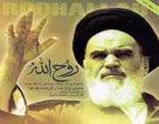 имам  Хомейни (мир ему и благословение Аллаха)