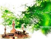 Imam Javad(AS)