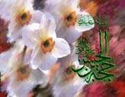 hz. mehdi (a.s)