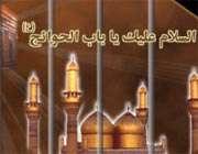 الإمام الجواد ( عليه السلام )