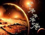 Imam Hasan(AS)