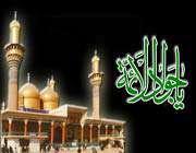 حرم جواد علیه السلام، کاظمین