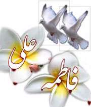 Ali (a.s) Fatıma'yı (a.s) İstiyor
