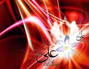 Imam Ali  Ali-Ibn-Abitaleb Amir-ul-mu'minin