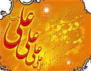 Ghadi khome