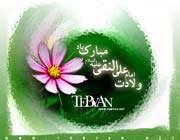имам хади (мир ему)