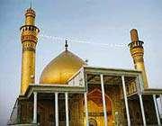imam hadi(as)