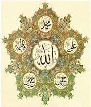 Хвала - Аллаху