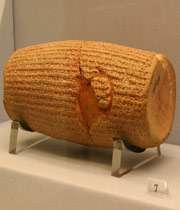 دانش پزشکی در ایران باستان(1)