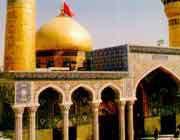 الإمام الحسين ( عليه السلام )