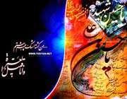الإمام الحسين (عليه السلام)