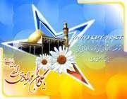 الإمام الهادي ( عليه السلام