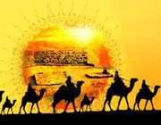 الإمام السجاد ( عليه السلام )