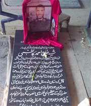 مزار شهید احمد کاظمی