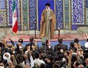 سفر مقام معظم رهبری به یزد