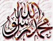 مهر احمدى