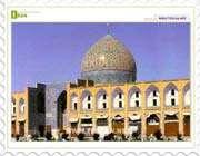 Şeyh Lutfullah Camii