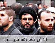 حزب الله- سید حسن نصرالله