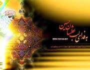 ziyaraat imam hossein(a.s)