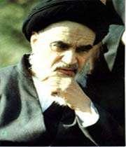 الإمام الخميني(ره)