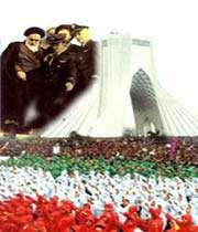 لثورة الإسلامية