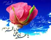 имам мухаммад бакыр (мир ему)