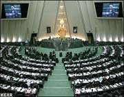 Iran's Government