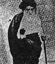 مرزا حسن شیرازی