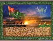 نوحه، محرم، حضرت عباس