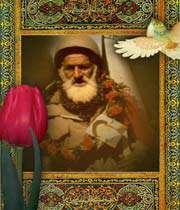İran İslam İnkılabının Tarihi Kökleri
