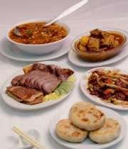 غذا خوردن در اسلام