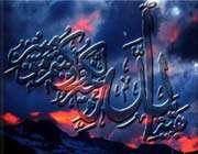 Cihad-ı Ekber, Nefisle Cihattır