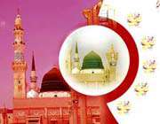 Prophet and Medina
