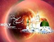 حضرت رسول، حضرت محمد، هفته وحدت