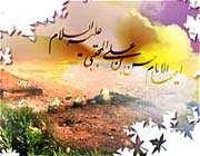 الإمام الحسن ( ع )