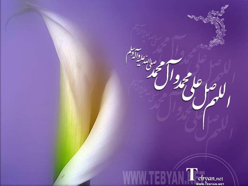 میلاد رسول الله حضرت محمد (ص) مبارک . نوای دل