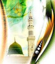 نزول الوحي علي النبي (ص) 160941454191528218019121324320514622122556