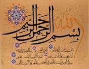 Kur'an-ı Kerîm'den Dualar
