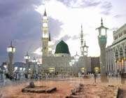 Imam Hassan
